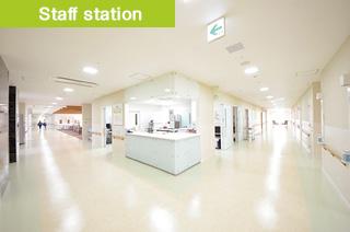 Staff station