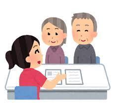 春日井市の高森台病院の医療相談員求人募集情報